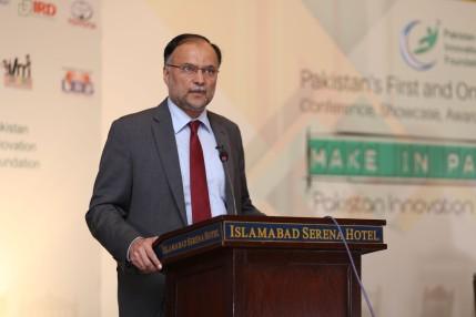 PakistanInnovationForum2015_ProfAhsanIqbal.jpg