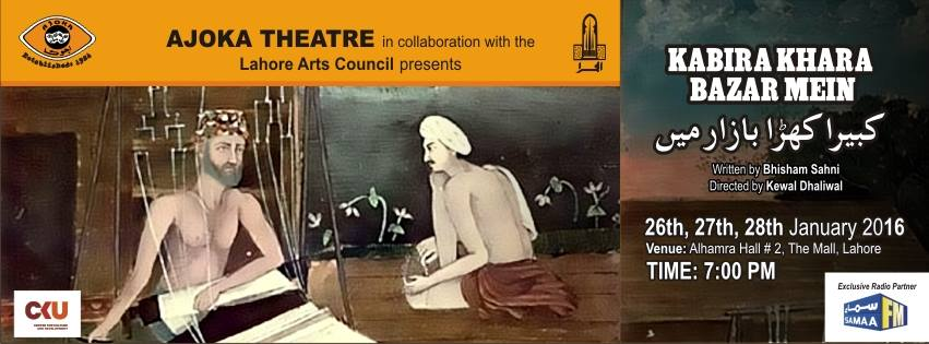 Ajoka Theatre Presents – Kabira Khara BazarMein