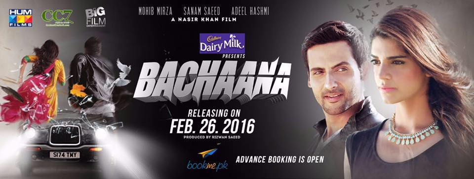 BACHAANA FILM PREMIÈRE IN LAHORE