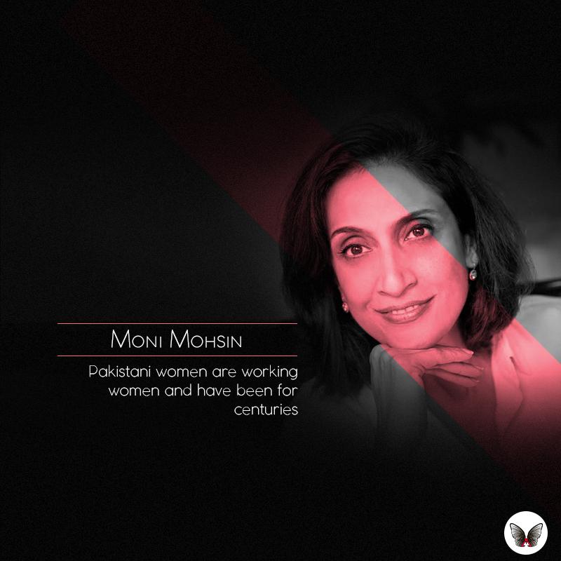 Moni Mohsin