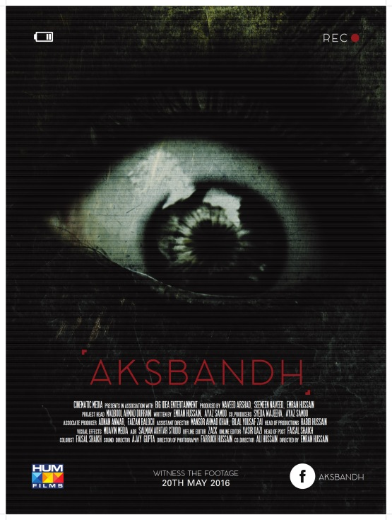 #Aksbandh, #PakistaniFilm, #HUMFilms, #PakistaniCinema, #PakistaniMovie
