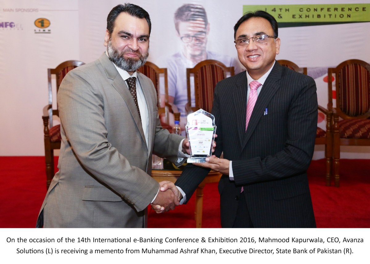 Avanza Solutions Sparks Dialogue on Disruptive Technologies at the 14th International E-Banking Conference & Exhibition