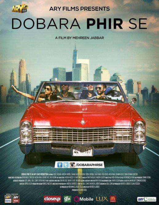 Dobara Phir Se - poster
