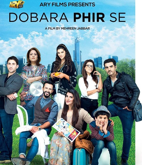 The first teaser for 'Dobara Phir Se'‏