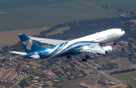 #OmanAir #OmanAirPK #flyingdoubledaily #traveltoUK #travelfromPakistan #travelnews