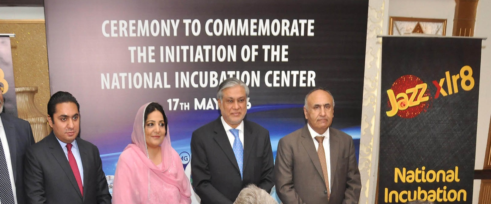 #Mobilink, #Mobilink Signed MoU With ICT R&D Fund, Mobilink to Launch National Incubator Center