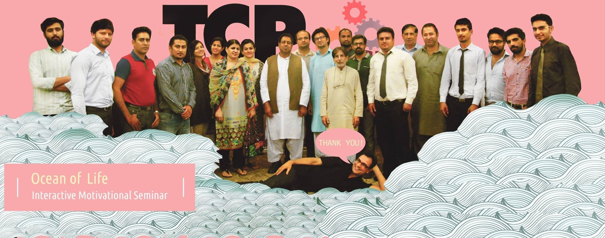 The Career Portal. Ocean of Life, TCP seminar Lahore