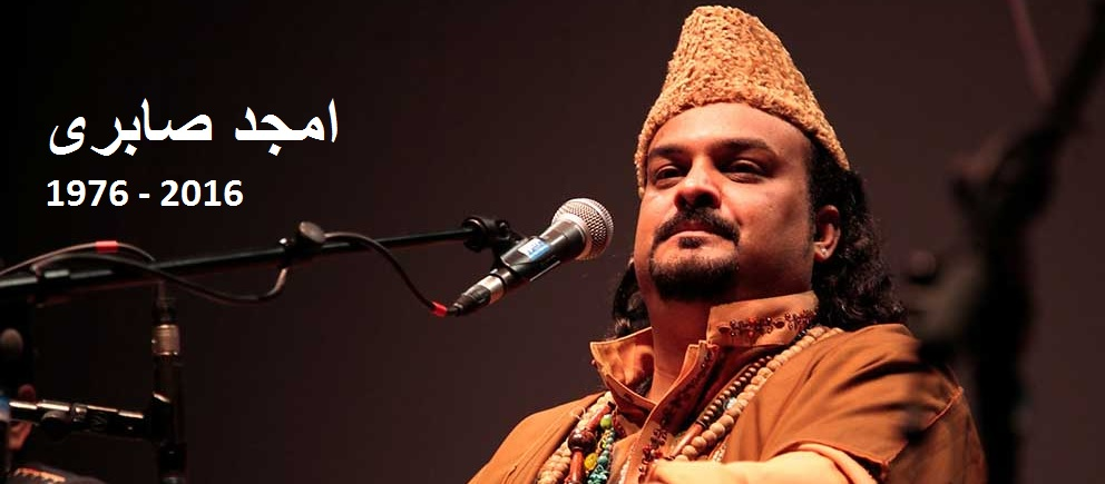 Amjad Sabri –RIP