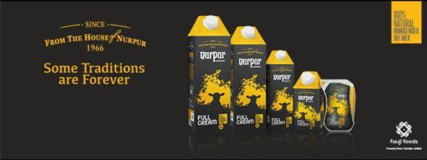 Nurpur ad, Nurpur Ramazan ad, Nurpur Milk ad