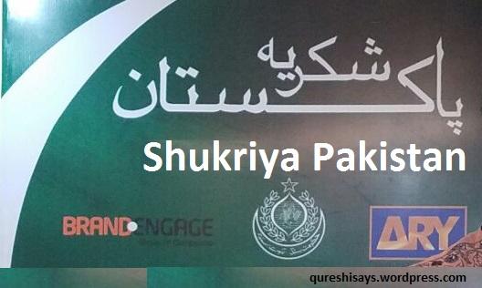 ARY Announces Shukriya Pakistan Campaign