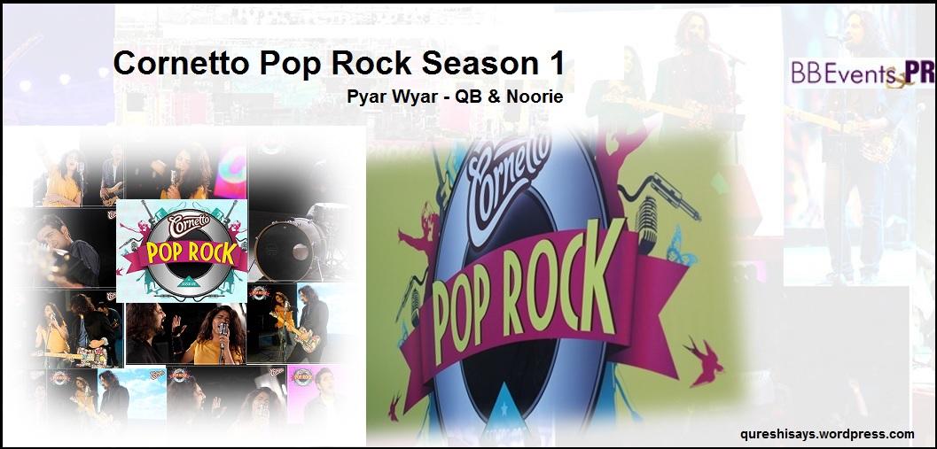 Cornetto Pop Rock – PyarWyar