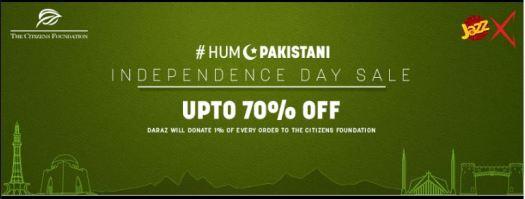 #HumPakistani, Daraz Group, Independence Day Sale, The Citizens Foundation