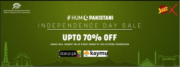 #HumPakistani, Daraz Group, Independence Day Sale, Baghbaan Programme