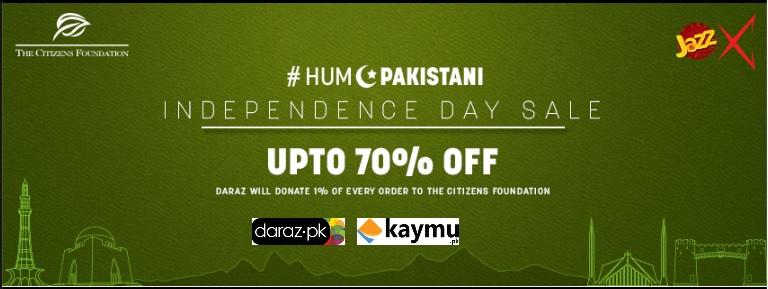 #HumPakistani, Daraz Group, Independence Day Sale, Baghbaan Programme