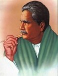 Allama Iqbal, Iqbal Day
